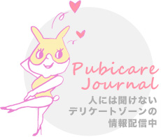 Pubicare Journal